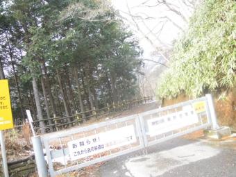 表丹沢林道龍神の泉も有る方のゲート200119