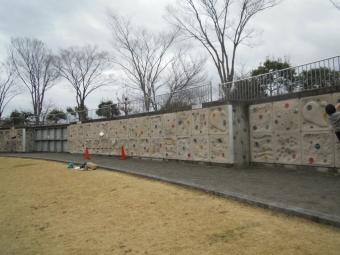 大倉のスポーツ広場
