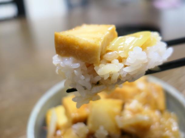 厚揚げオイスター丼