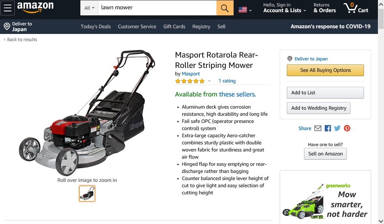 草刈り機Amazon