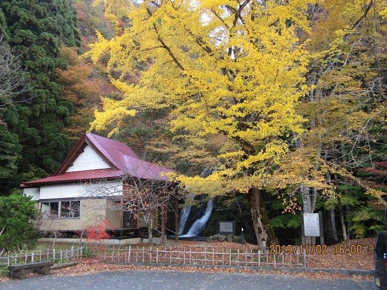 藤里町、秋32