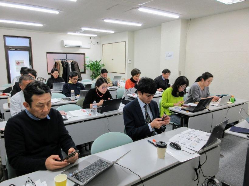 新春GIS講座02