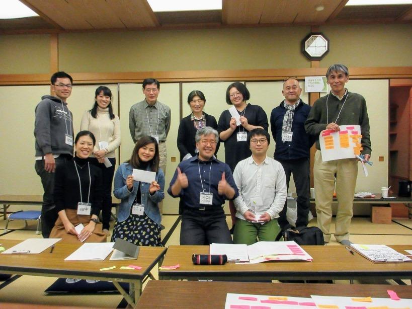 新年プロジェクトマネジメント研修報告13