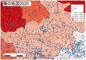 新春GIS講座13