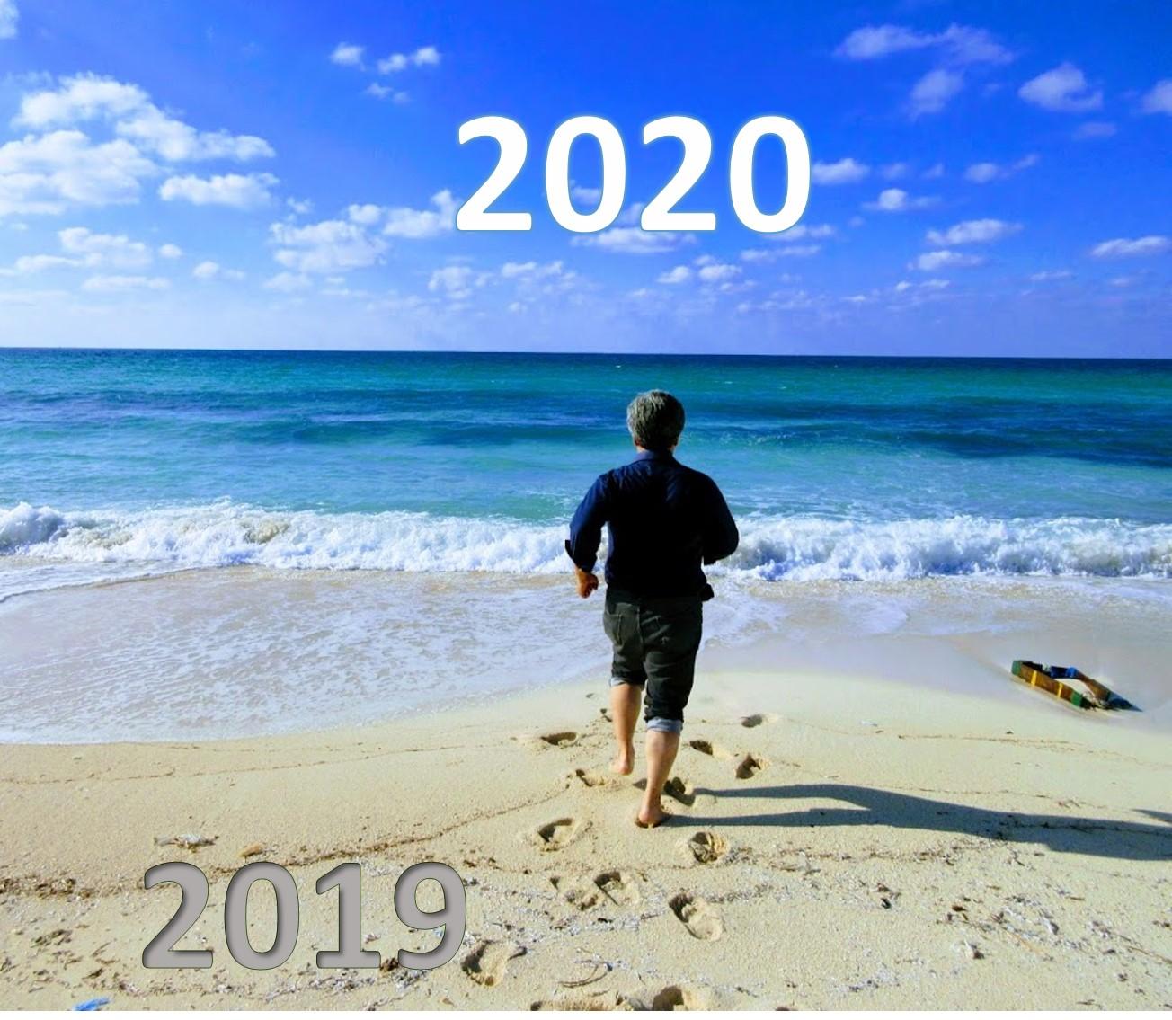 2019to2020総決算2