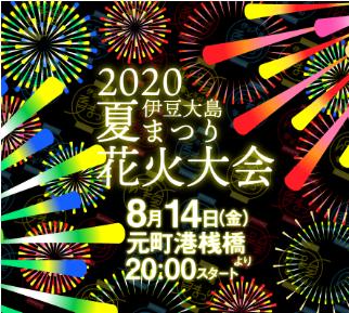 20200814SS00003 (2)