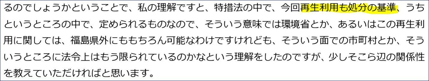 ブログ2020201