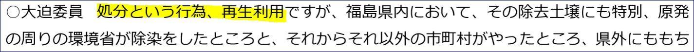 ブログ2020201a
