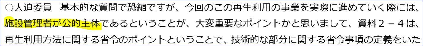 ブログ202020102a