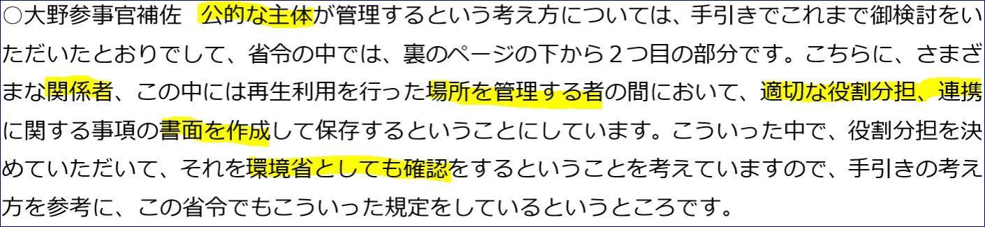 ブログ202020102b