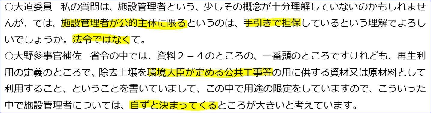 ブログ202020102c