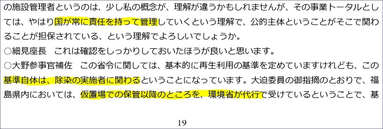 ブログ202020102d
