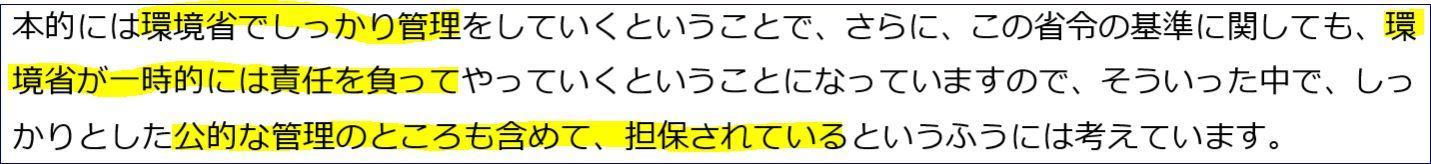 ブログ202020102e
