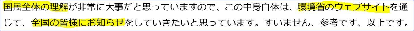 ブログ2020201b