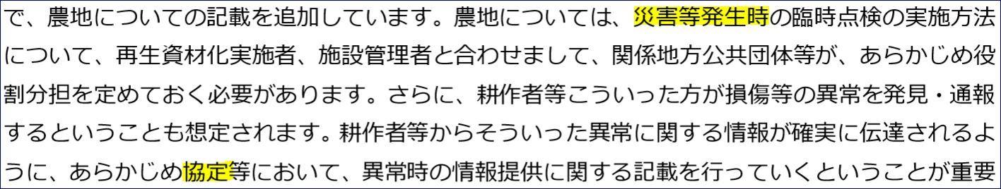 ブログ202020102f