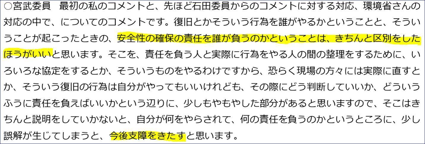 ブログ202020102h
