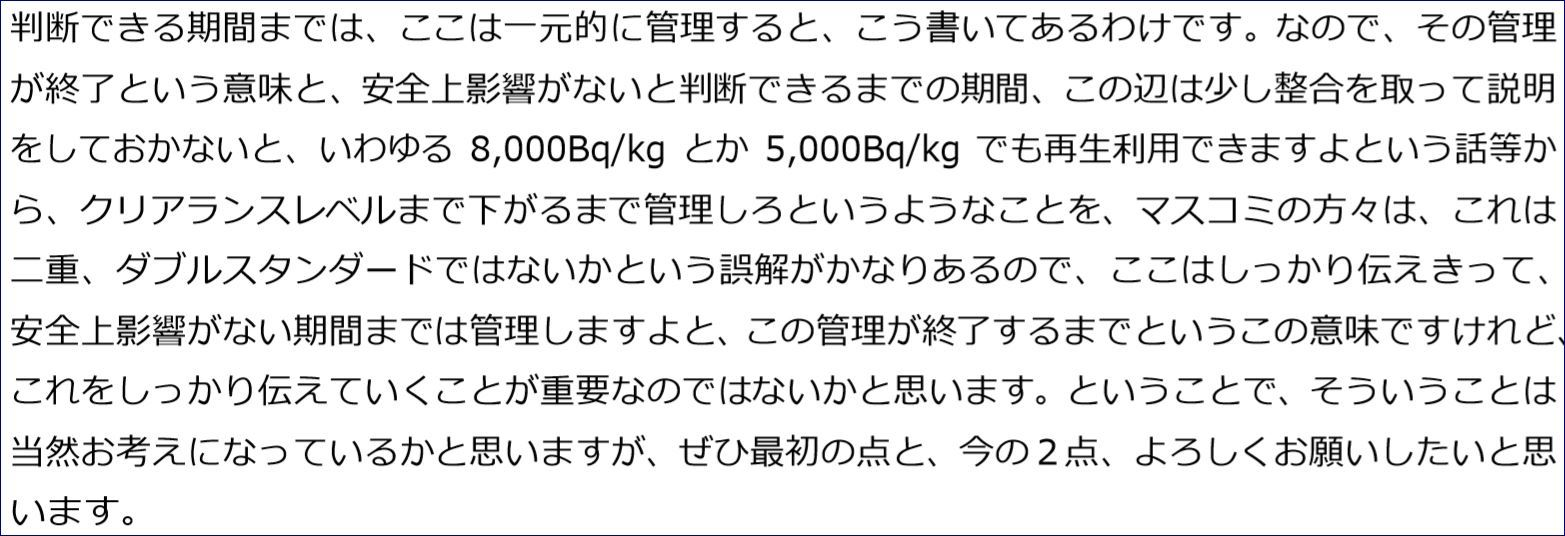 ブログ2020203b