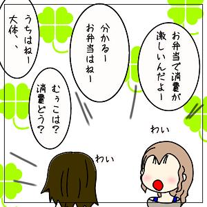 のんちゃん3