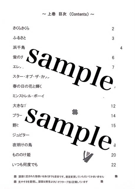 無題の添付ファイル 01010