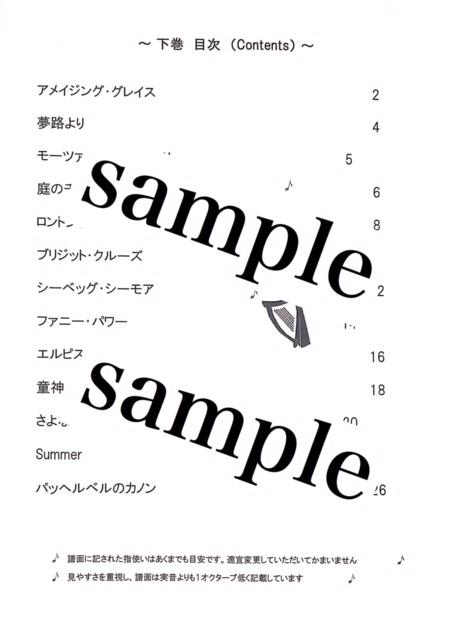 無題の添付ファイル 01016