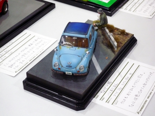 automodeler2018_022