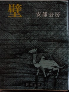 P1013198.jpg