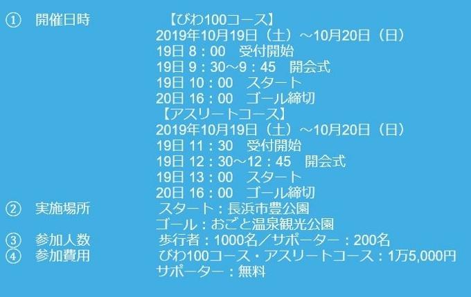 sukejy (680x430)