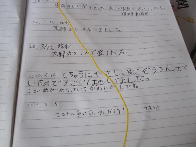 IMG_0066 (680x510)bu