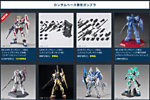 THE GUNDAM BASE TOKYO POP-UP in NAGOYA ガンプラ限定品2t