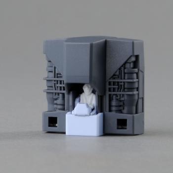 MG ガンダムベース限定 RX-78-2 ガンダムVer.3.0 [ガンダムベースカラー] (2)