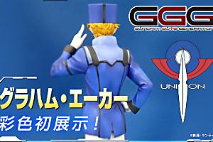 GGG「機動戦士ガンダム00 グラハム・エーカー」t