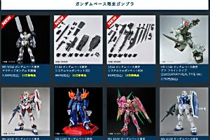 THE GUNDAM BASE TOKYO POP-UP in OSAKA ガンプラ限定品t