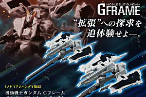 『機動戦士ガンダム Gフレーム ガンダム TR-1[ヘイズル改]オプションパーツセット』t (2)