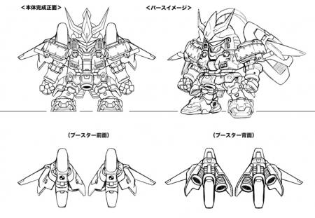 ガシャポン戦士f12「トールギスⅢ」、「ザク」の設定画 (2)