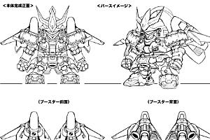 ガシャポン戦士f12「トールギスⅢ」、「ザク」の設定画 (2)t