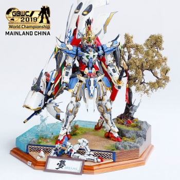 OPEN COURSE CHAMPION -GBWC2019 FINALIST-