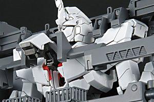 MG 1100 ガンダムベース限定 MS CAGEt