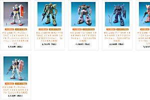 『ガンダム』ゲーム作品関連キット【2020年5月発送】t