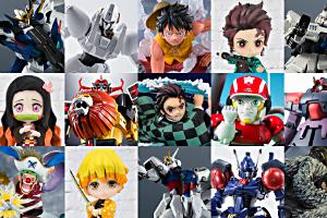 バンダイコレクターズ事業部の2020年6~8月発売予定の一般販売商品t