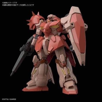 HG メッサ―(仮) (4)