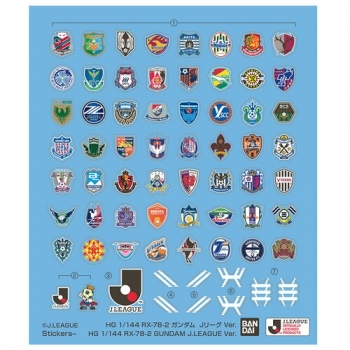 機動戦士ガンダム40周年記念Jリーグコラボレーションガンプラ・ハロプラ特別セット【Jリーグオンラインストア限定ノート付き6