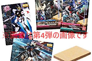 GUNDAMガンプラパッケージアートコレクション チョコウエハース5t