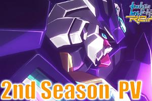 『ガンダムビルドダイバーズReRISE』2nd Season PVt