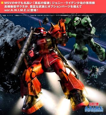 ROBOT魂 <SIDE MS> ジョニー・ライデン専用高機動型ザクII ver. A.N.I.M.E. (2)