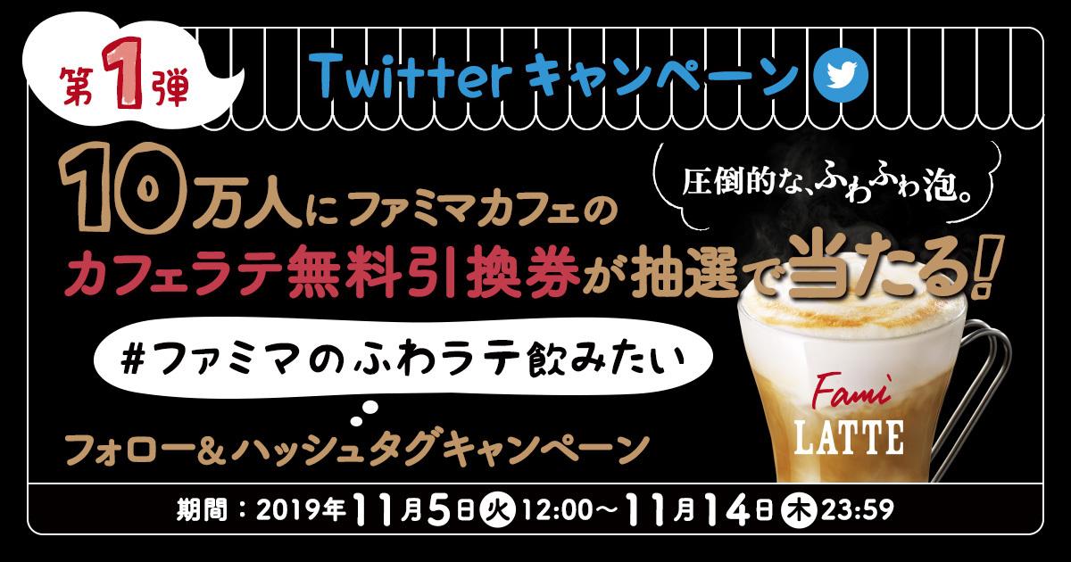 1911_latte_twcp01_tit.jpg