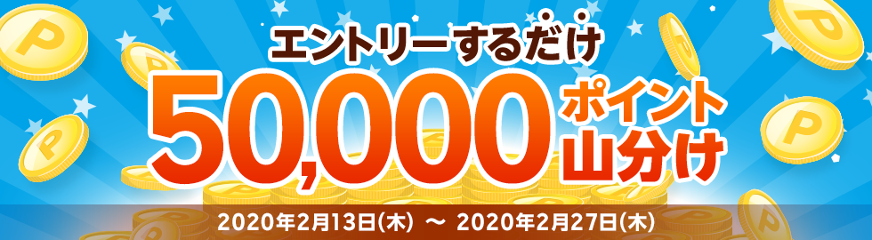 20200220024600e70.png