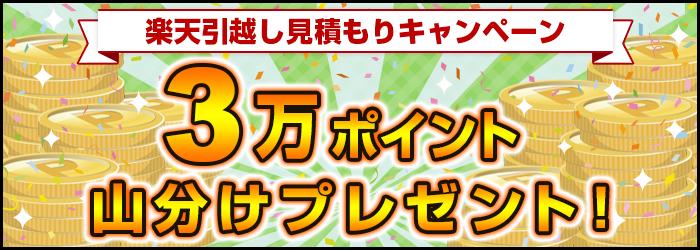 yamawake_catch_01 (3)