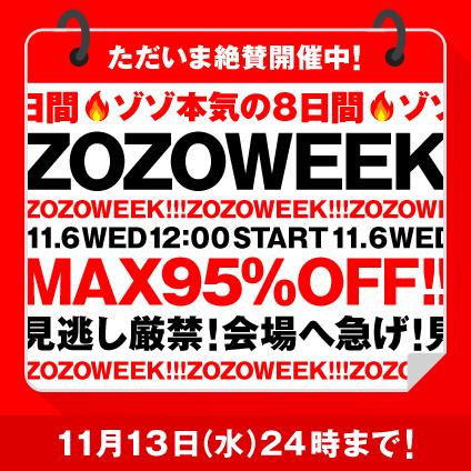 banner-home-lg-week.jpg