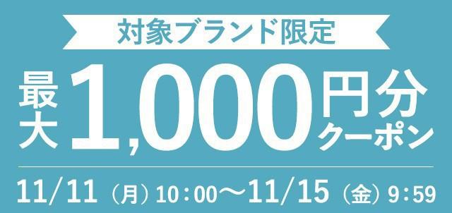 tokushu_ph4ja7_1283535dc4f72d447b8.jpg