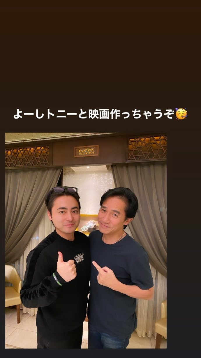 トニーさん&山田孝之1
